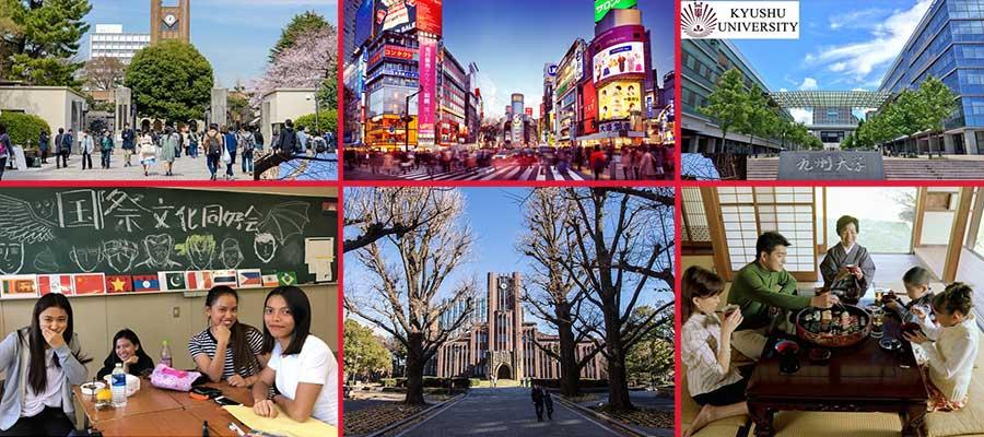 Becas Monbukagakusho para Estudiantes Internacionales (Japón) | ¿Genial, pensando en ir a estudiar a Japón? | Estudia Gratis - Sitio Web Oficial - becas.org.es