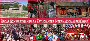 Becas Schwarzman para Estudiantes Internacionales (China) | Estudia Gratis - Sitio Web Oficial - becas.org.es