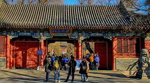 Becas Schwarzman para Estudiantes Internacionales (China) | ¿Qué tienen de nuevo las Becas Schwarzman? | Estudia Gratis - Sitio Web Oficial - becas.org.es