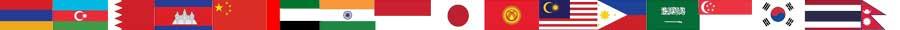 ¿Quién puede tener una beca Destination Australia? Estudiantes con nacionalidad de países de Asia | Estudia Gratis - Sitio Web Oficial - becas.org.es