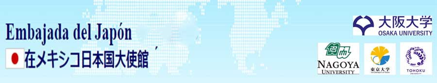 Becas para estudiar en Japón | Estudiantes extranjeros | Estudia Gratis - Sitio Web Oficial - becas.org.es