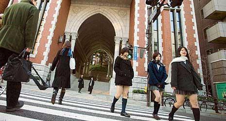 Becas Monbukagakusho para Estudiantes Internacionales (Japón) | Conoces las becas Monbukagakusho | Estudia Gratis - Sitio Web Oficial - becas.org.es